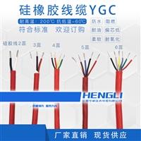 硅橡胶扁电缆XYGG23彩色线芯70度固定安装