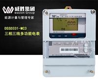 威胜电表100V高压电表DSSD331MC3