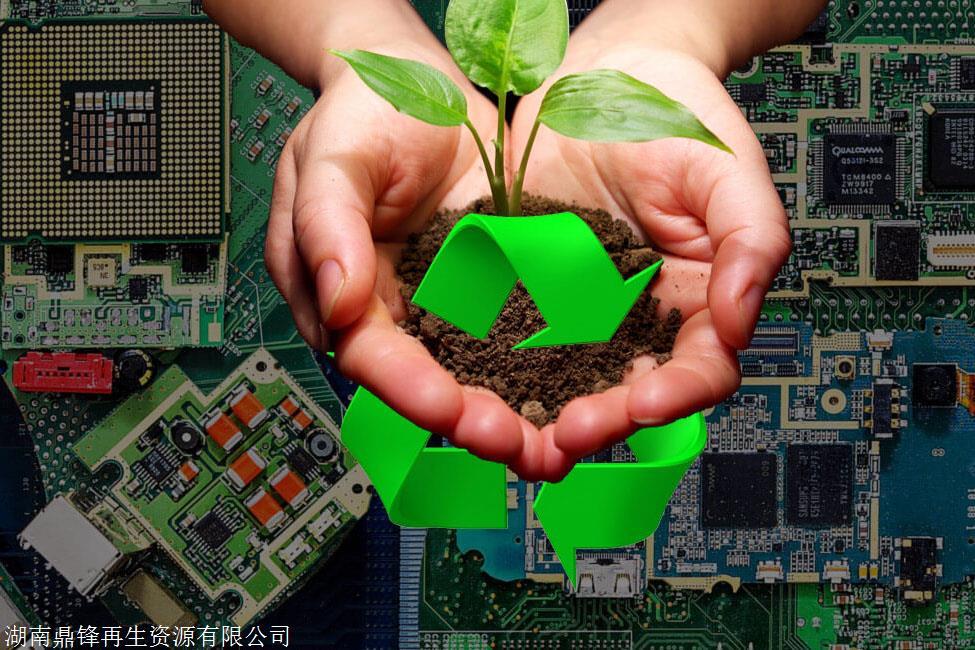 电子元器件回收 芯片回收 半导体回收 集成电路回收