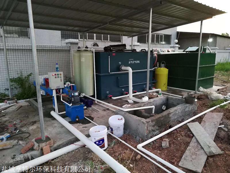 每天70噸屠宰場污水處理設備廠家