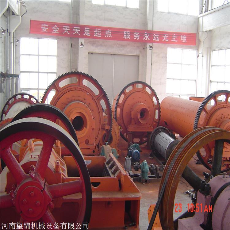 棒磨机设备和球磨机 磨矿操作条件的对比