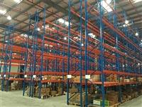 倉儲貨架重型貨架BG真人和AG真人工業 承載力大結構穩定 使用壽命長質保十年