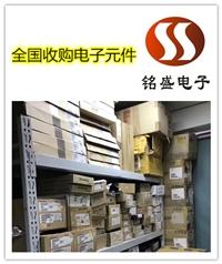 深圳电子料回收价格表 电子元件回收公司