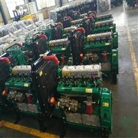 300KW发电机组 300KW柴油发电机消防机组