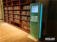 校園智慧圖書館 24小時自助圖書借還機 葡萄科技