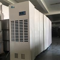 配電房使用除濕機有什么好處 解決配電房太潮濕問題