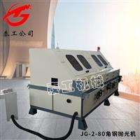 大型自动抛光机 锅炉管打磨机 表面抛光设备厂家 泰工机械
