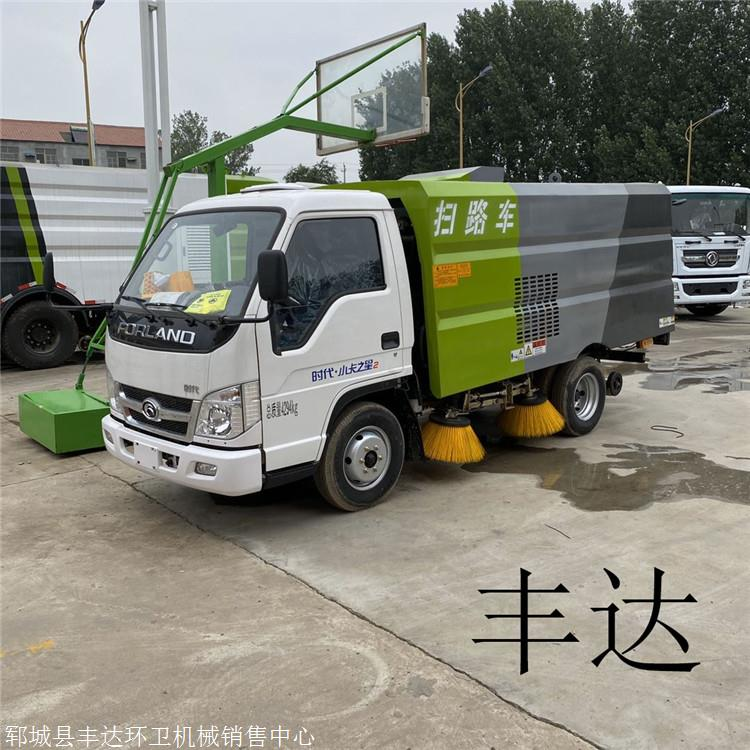 环卫小型扫路车价格东风洗扫车多少钱一辆