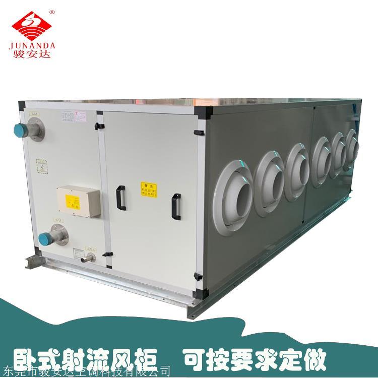 广州普通型吊柜 7000风量带球形风口空调一台起批