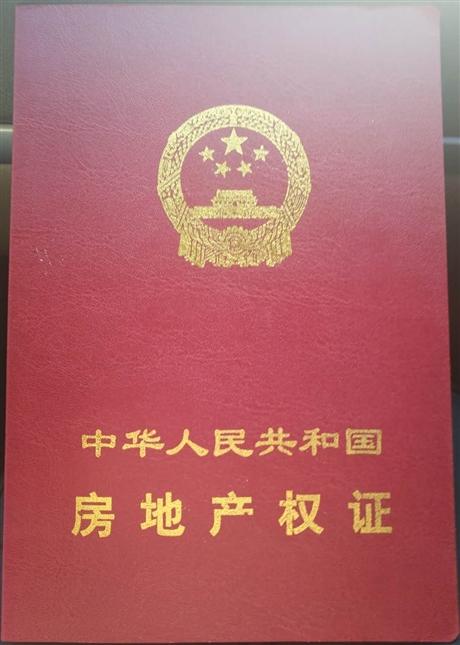 青岛证明证件认证翻译