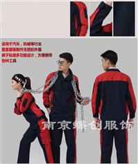 南京工作服定做生產廠家  工作服定做批發廠家  南京蝶創服飾
