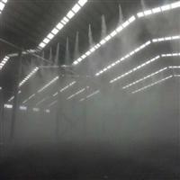 厦门海沧环保喷淋系统