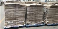 信阳方便面包装箱货源充足 饮料包装箱加工定制