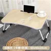 电脑折叠桌定制批发可折叠宿舍懒人桌   山东临沂朗为 床上书桌
