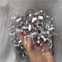 铝花环填料DN100铝花环DN50铝花环塑料泰勒花环