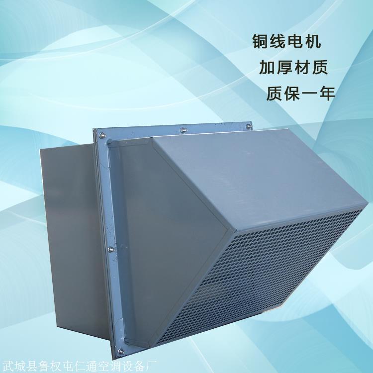 厂家直销防腐防爆边墙风机机 工业排风扇现货供应