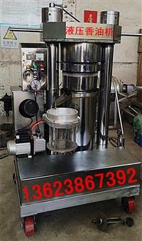 核桃液压榨油机,芝麻液压香油,铁核桃剥壳机,电加热炒锅