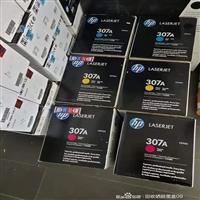延庆区回收墨盒价格 回收旧墨盒价格 长久使用 大名