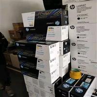 石景山区回收墨盒价格合理 回收新墨盒 低碳办公 大名