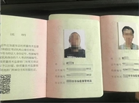 保定電梯維修工證書考證全程代辦
