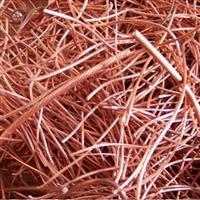 番禺区废品回收上门收购铜废料