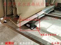 空气减振器 避振脚 模切机垫铁,找东永源