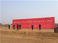 郑州桁架舞台租赁、郑州桁架舞台搭建、郑州桁架喷绘签到墙