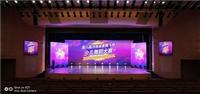 郑州led大屏幕租赁、灯光音响租赁、舞台设备搭建、会议活动策划
