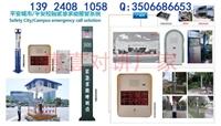 天津滨海新数字化对讲主机参数中国民族品牌 惠壹音频