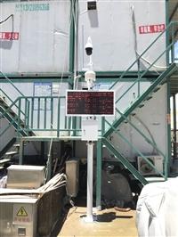 南昌CCEP认证环境扬尘污染预警监测仪 全网覆盖