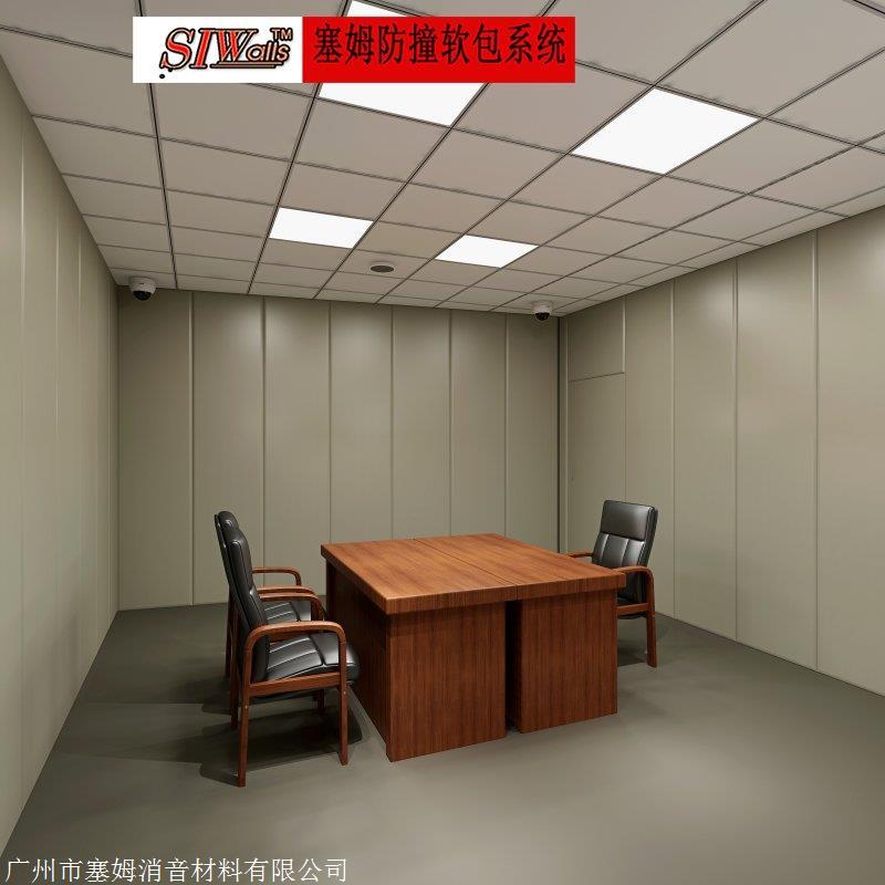 留置室防撞软包-纪检监察委改造选材