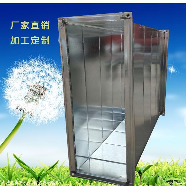 厂家直销镀锌板风管 铁皮风管 镀锌铁皮风管