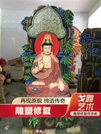 威海市怎么修復大理石雕塑雕塑翻新修復