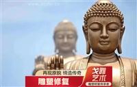 東方市怎么修復大理石雕塑GRC雕塑修復