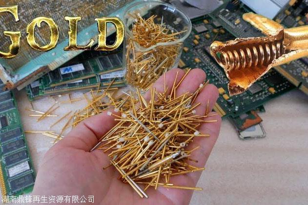 深圳镀金线路板板回收 从废含氰镀金液中回收金