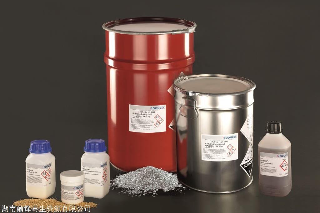 银镀金回收 回收废镀金液