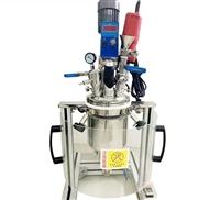 真空乳化机 真空反应釜 实验室真空乳化机 真空搅拌机
