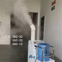 超声波喷雾消毒机  公共场所用喷雾消毒机