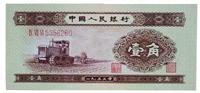 延安回收纸币回收�连体钞
