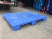 绵阳塑料垫板  绵阳三台塑料防潮板  江油塑料托盘