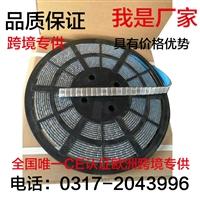 粘貼式平衡塊廠家生產輪轂配重塊