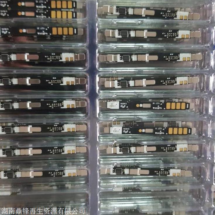 提炼一吨电路板的利润