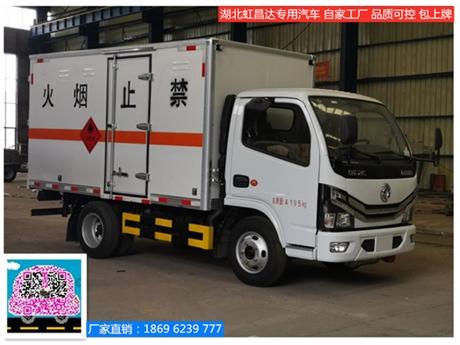 湖北气瓶亚博yabo下载/襄阳气瓶车/随州氧气瓶亚博yabo下载生产商