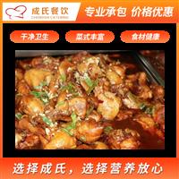 惠州蔬菜配送 成氏餐飲公司為您解決正規食堂外包