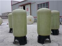 北京压力罐批发玻璃钢软化水罐 玻璃钢罐体