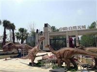 仿真恐龙出租 恐龙模型出售