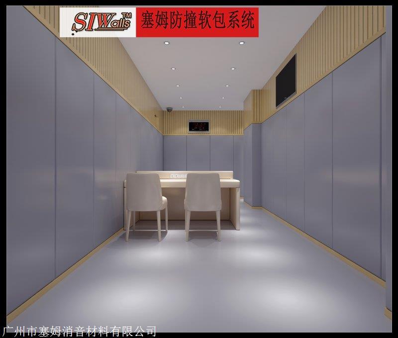 纪监察委谈话室软包墙面防火阻燃软包厂家