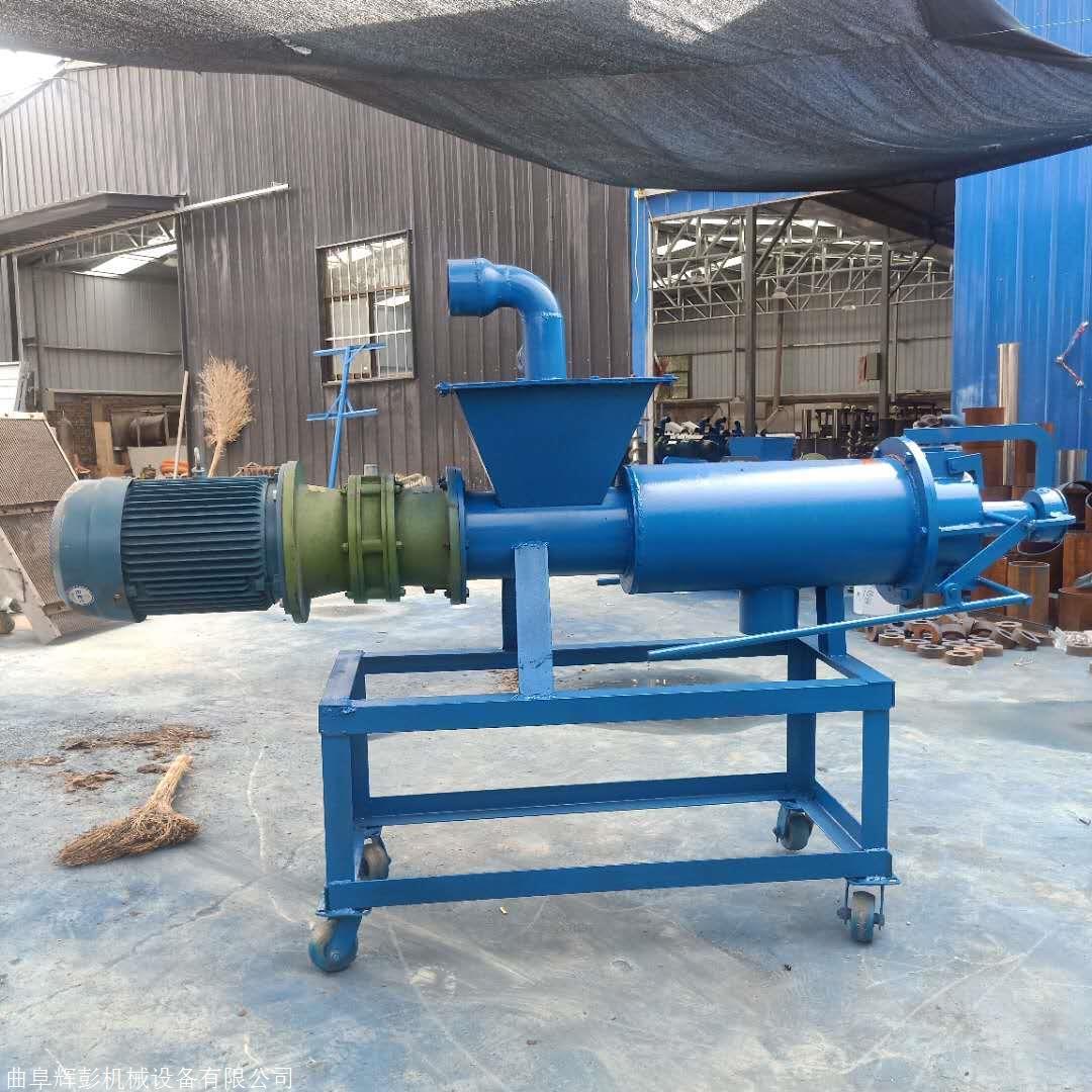 猪粪干湿分离机厂家直销230型畜牧粪便脱水机