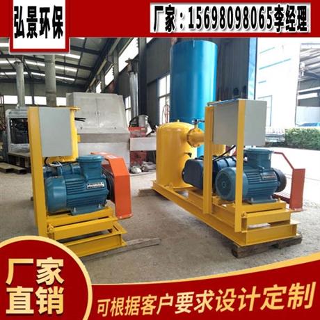 沼氣增壓穩壓泵 沼氣鍋爐管道凈化一體化設備