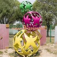 不锈钢幼儿园景观球雕塑